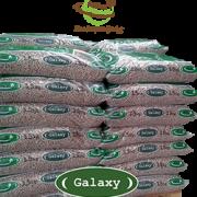 πέλλετ pelletplanet_galaxy
